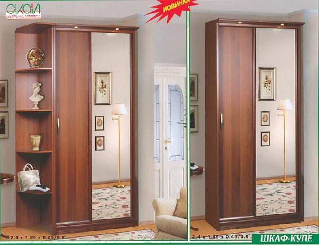 """Каталог мебели для дома категории """"детские спальни""""."""